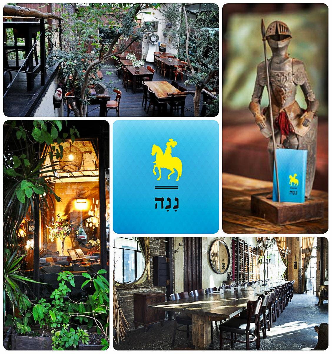«Нана» самый романтичный ресторан