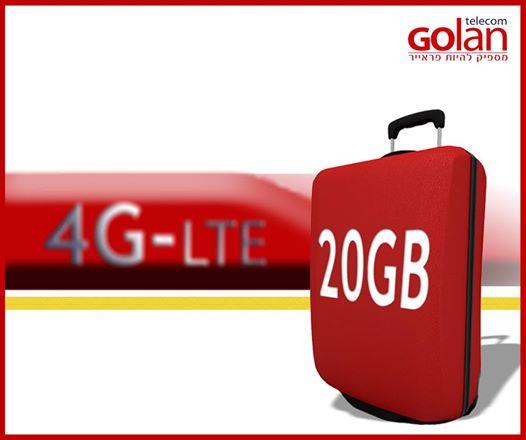 Новый год в Golan Telecom – лучше и больше