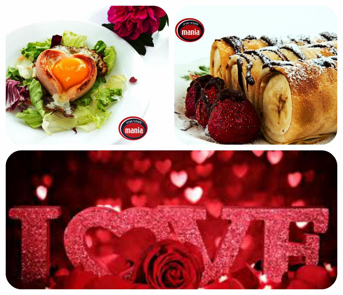Романтическое меню ко Дню Влюбленных