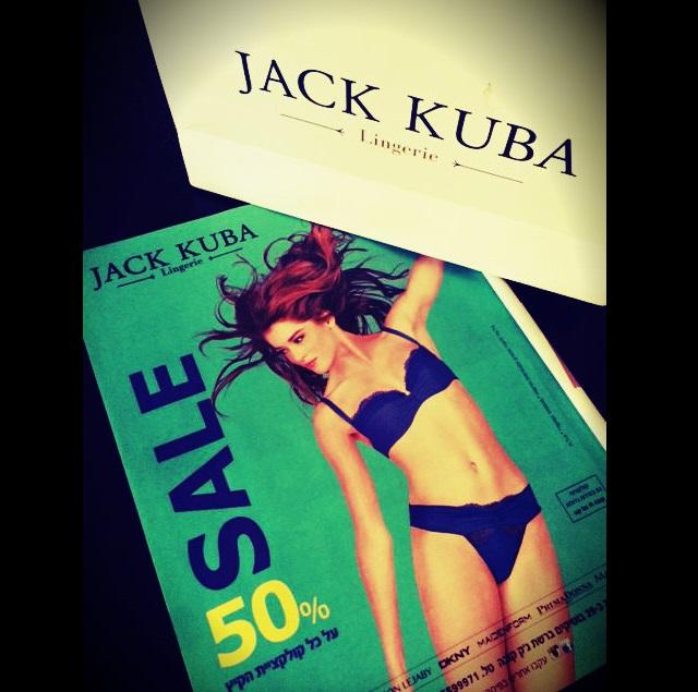 Jack Kuba & Glamur.co.il: «Поделись и Выиграй»