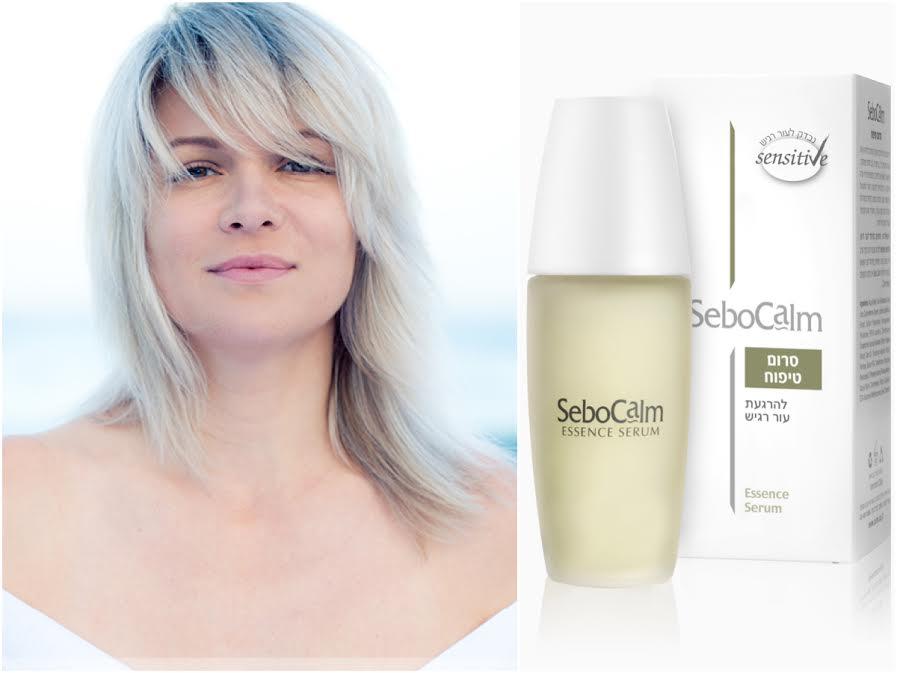 SeboCalm: почему серум особенно необходим коже летом?