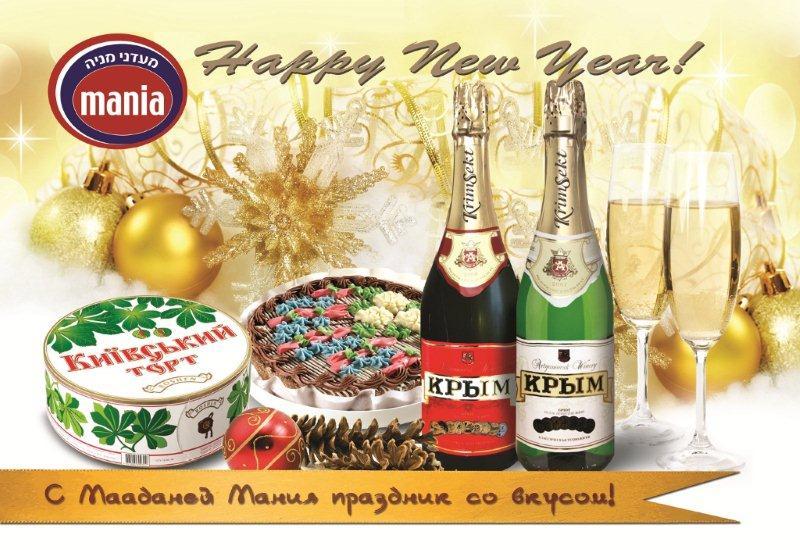 Как выбрать правильное шампанское к Новому Году