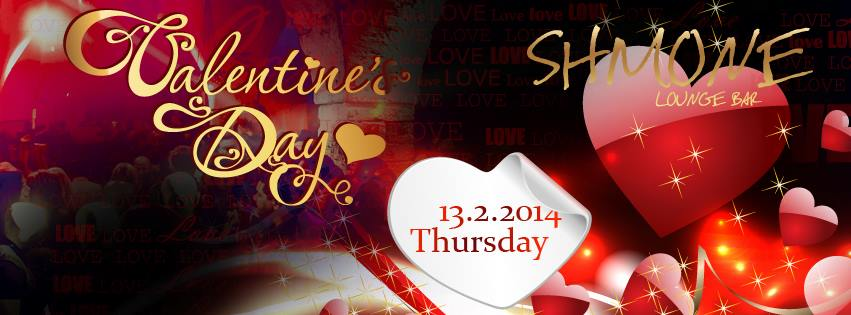 Big Love Show Грандиозный концерт ко Дню всех Влюбленных (2011) SATRip