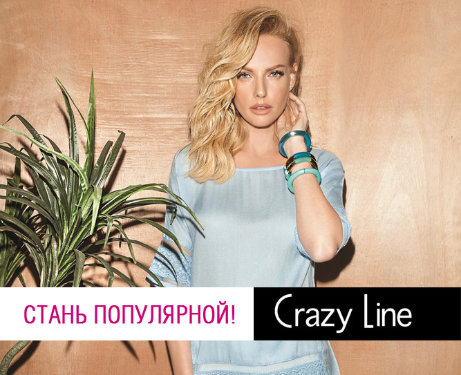 Проект Crazy Line «Мое любимое дело»