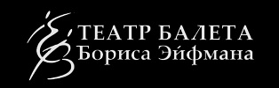 teatr eifman logo