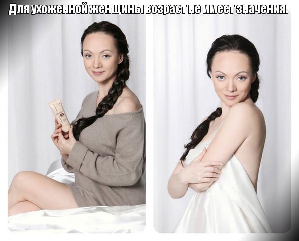 valeriya polyakova
