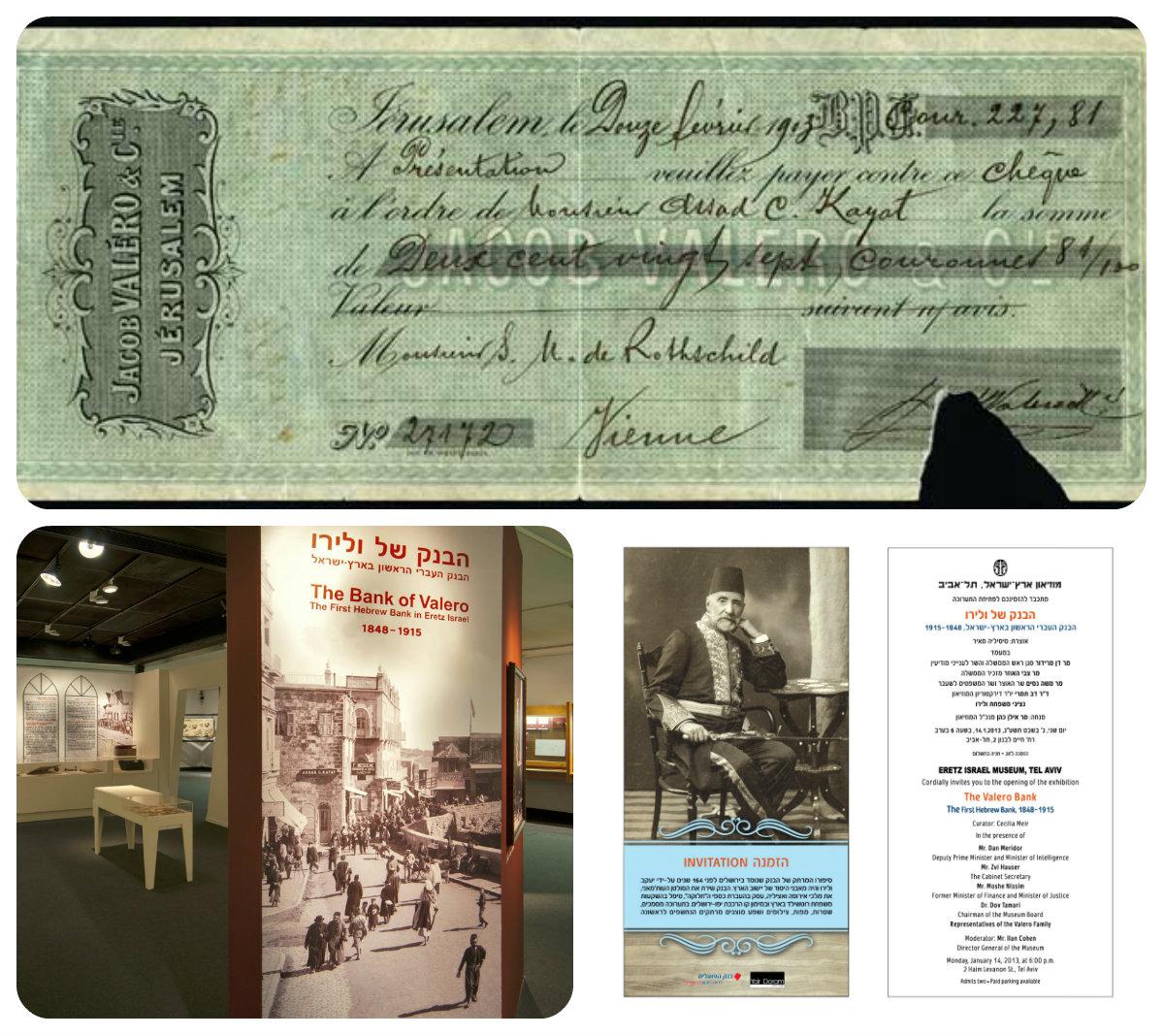 иерусалимские «Ротшильды» выставка «Банк Валеро»