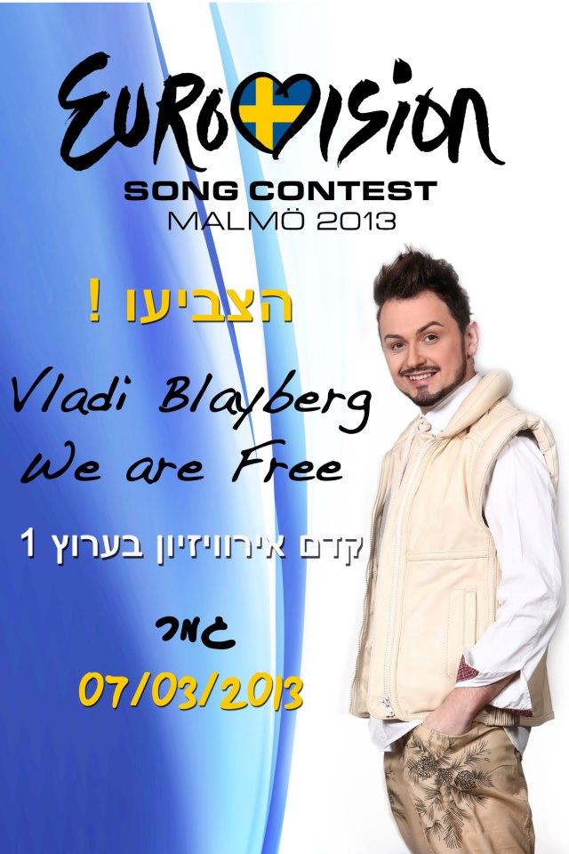 Евровидения 2013 – Голосуй за Влади!