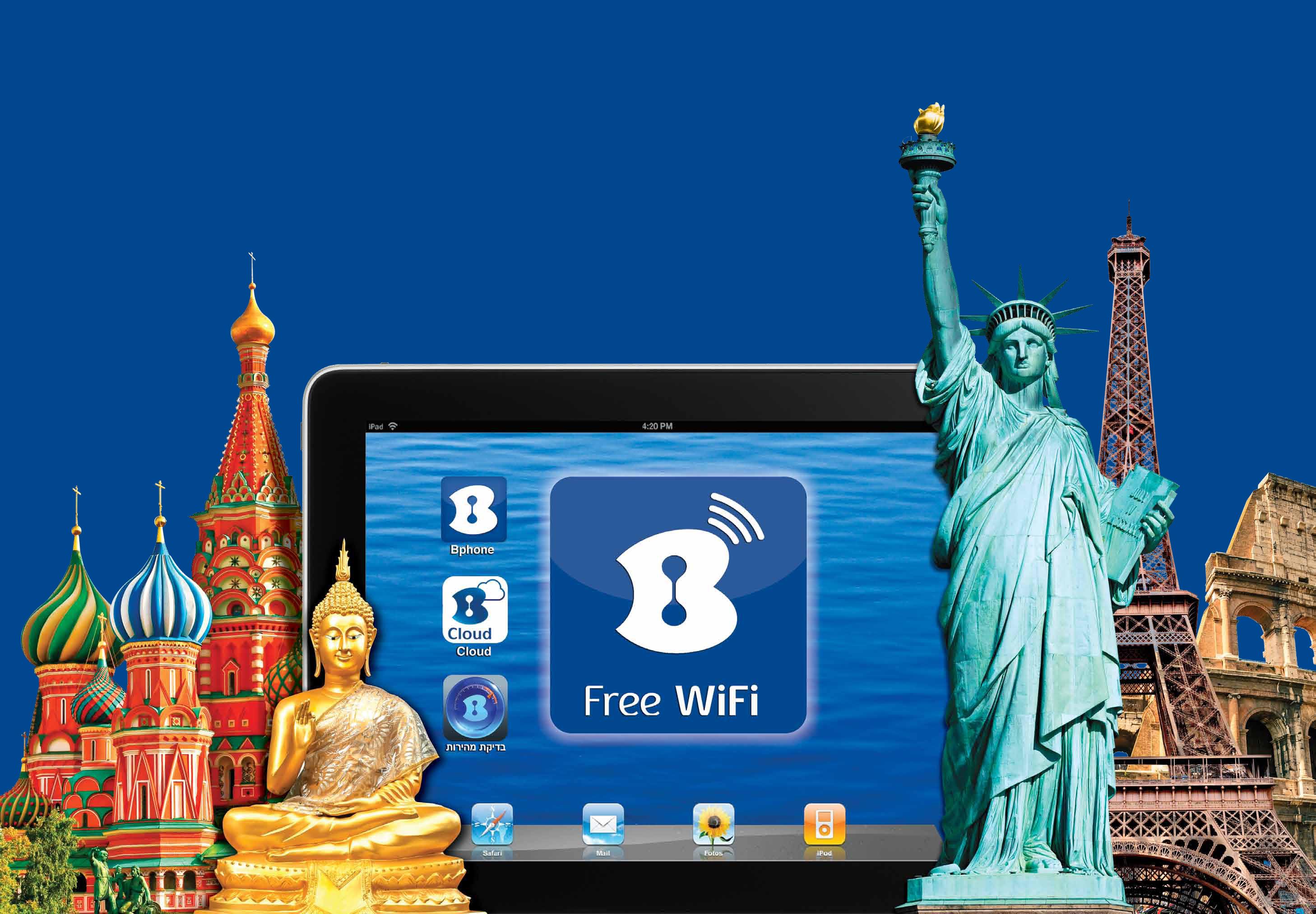 Бесплатная навигация и дешевые звонки за границей